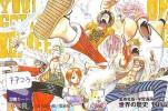 MANGA Télécarte Japon * *  ANIMATE * Animé (7723) PHONECARD JAPAN *  KINO * MOVIE * CINEMA * FILM * - Film