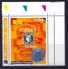 France - Philexfrance 99 - YT 3258** Coin De Feuille Sup. Droit Avec Vignette Vide Et Repères Couleurs - Nuevos