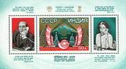 USSR Russia 1981 Communications Link USSR India Rashtrapati Bkhavan Palace Spasskaya Tower Moscow Places Michel BL153 - 1923-1991 USSR