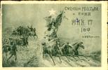 COLLEGIO MILITARE ROMA MAK P 100 IV° CORSO 1907 - Régiments