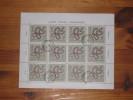 Polen Poland Sheet Bogen Snake Schlange Gestempelt 0 Used 40 Gr. Stempel 5.6.1964 Byogoszcz Druckereizeichen - Snakes