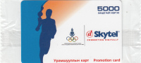 MONGOLIA - Mongolian Olympic Committee, Skytel Promotion Prepaid Card 5000 Units, Exp.date 08/06, Mint - Mongolei