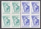 PRC 136-7 X 4  ** - 1949 - ... People's Republic