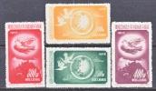 PRC 167-70  ** - 1949 - ... People's Republic