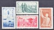 PRC 194-7  ** - 1949 - ... People's Republic