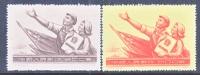 PRC 239-40  ** - 1949 - ... People's Republic