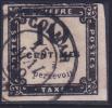 *PROMO* Le 10c LITHOGRAPHIE Oblitéré (Y&T N° 1, Cote 325€) - 1859-1955 Oblitérés