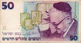 Israel 1 Lira 1955 XF  Banknote P-25 - Israel