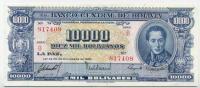 10000 Bolivianos - Bolivia - 1945 - XF++ - Bolivie