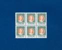 Lotto Di  N. 6   MARCHE DA  BOLLO  - Nuove   Da 15 Centesimi  Di  € Cadauna    -  Anno 2003. - Revenue Stamps