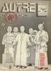 AUTRE  N° 1 -  1976 - Couverture VOLNY - Magazines Et Périodiques