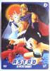 COFFRET N�3 - 4 DVD ASTRO LE PETIT ROBOT (9 -10 -11 -12) TEZUKA