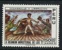 PERU´ - 1971 - QUADRO - P.A. N.° 209 ** - Serie Compl. - Cat. 6.50 € - Lotto N. 1252 - Peru