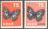 JAPAN - NIPPON - BUTTERFLIES - **MNH - 1956/66 - Farfalle