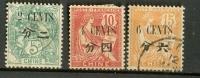 STAMPS - CHINA - 1907 - Sin Clasificación