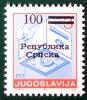 REPUBLIQUE SERBE DE BOSNIE (PALE) - SURCHARGE 1992 - NEUF ** - YT 8 - MI 8 II - Bosnie-Herzegovine