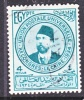 Egypt 180  (o) - Egypt