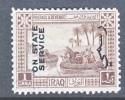 Iraq O 14   (o) - Iraq