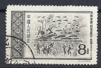 CHN0703 LOTE CHINA Yvert  Nº 1083 - Usados