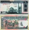 Iran 200 Rials 1982 ND P 136 *UNCIRCULATED BankNote - Iran