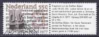 Pays-Bas 1977 - 5ème Centenaire De La Bible De Delft - Usados