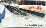 Telefonkarte Japan - Landschaft,landscape - Straße,street  - Winter  - 110-011 - Jahreszeiten