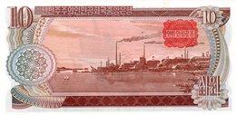 BELGIUM -10000 10,000 FRANCS 1992-97 AU - P 146 - Zonder Classificatie