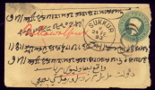 BRITISH INDIA-POSTAL HISTORY-QV-HALF ANNA-1893-USED COVER - Autres
