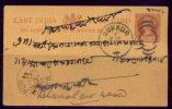 BRITISH INDIA-POSTAL HISTORY-QV-QUARTER ANNA-POST CARD-1892-USED - Autres