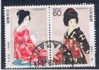 J Japan 1988 Mi 1782-83 - 1926-89 Emperor Hirohito (Showa Era)