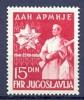 YU 1951-675 ARMY DAY, YUGOSLAVIA, 1v, MNH - 1945-1992 Repubblica Socialista Federale Di Jugoslavia
