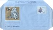 Vaticaan - 1990 Anno Internazionale Dell'alfabetizzazione - Poste Aérienne