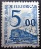 FRANCE           C.P   N° 45         OBLITERE - Parcel Post