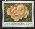 India 2001 Corals Of India 1v MNH Inde Indien - Marine Life