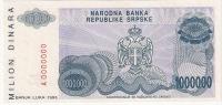 Bosnia And Herzegovina 1.000.000 Dinara 1993. UNC P-152s SPECIMEN ZERO NUMBERED - Bosnia And Herzegovina