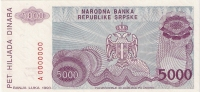 Bosnia And Herzegovina 5000 Dinara 1993. UNC P-149s SPECIMEN ZERO NUMBERED - Bosnia And Herzegovina