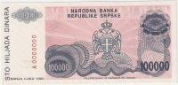 Bosnia And Herzegovina 100.000 Dinara 1993. UNC P-151s SPECIMEN ZERO NUMBERED - Bosnia And Herzegovina