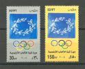 Egypt 2004 ( 2004 Summer Olympics, Athens ) - MNH (**) - Summer 2004: Athens
