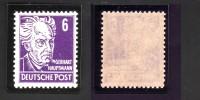 SBZ: Mi-Nr 213ay Postfrisch, Borkengummierung Waagerecht ! - Sowjetische Zone (SBZ)