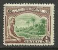 MOSAMBIK MOCAMBIQUE Palhotas 1/4 Centavo MNH - Mozambique