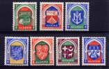 ALGERIE - N° 337/337F**  - ARMOIRIES DE VILLES - Algerien (1924-1962)