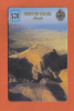 LIMITED EDITION UNITEL PHONECARD - VIEW OF ISRAEL  -  USED FINE CONDITION - - Ver. Königreich