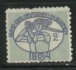 Deutschland Alte Vignette Werbung Propaganda Bund Der Deutschen In Böhmen 1894 (*) - Germania