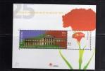 PORTOGALLO - PORTUGAL 1999 - RIVOLUZIONE FOGLIETTO -  REVOLUTION SOUVENIR SHEET - REVOLUÇÃO DE 25 ABRIL BLOCO MNH - Blocks & Kleinbögen