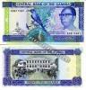 GAMBIA 25 DALASIS 1991-95 UNC P 14 - Gambia