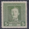 OOSTENRIJK - Briefmarken - 1917 - Nr 125 (BOSNIË-HERZEGOWIENA) - MNH** - Levant Autrichien