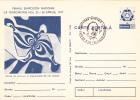 TENSOMETRIE, GEARS, 1977, CARD STATIONERY, ENTIER POSTAL, METER MARK ON CARD, ROMANIA - Sonstige