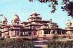 Jaipur, Museum Or Albert Hall, India, No Publisher, Unused - India