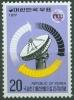 Republic Of Korea 1977 - 25 Years Of Membership Of The ITU (20 KRW) MNH Michel 1072 - Corea Del Sud