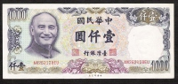 TAIWAN       P1988    1000  YUAN  1981      AUNC - Taiwan
